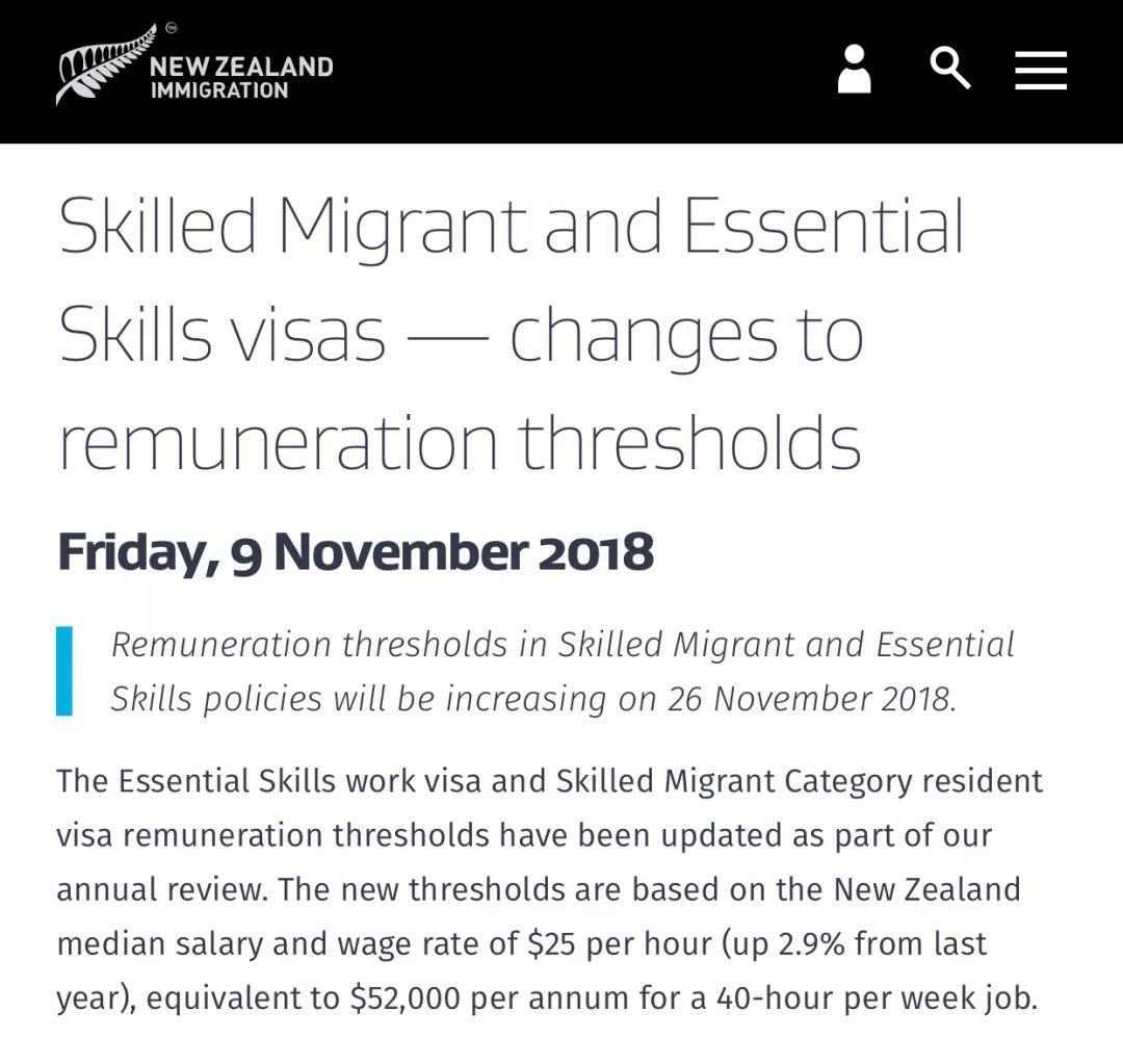 罢工!涨薪!紧缺!这一热门移民职业如何匹配技术移民与工签新政?