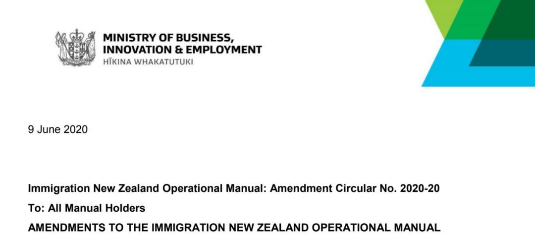 【突发】入境政策放宽!有更多人可以入境新西兰了!