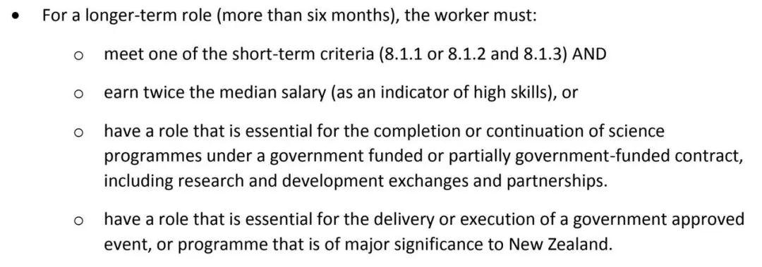 移民局发文:对工签入境政策进行调整