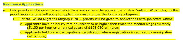 移民局区别对待技术移民实锤!毕业生工签受疫情影响的解决方案!