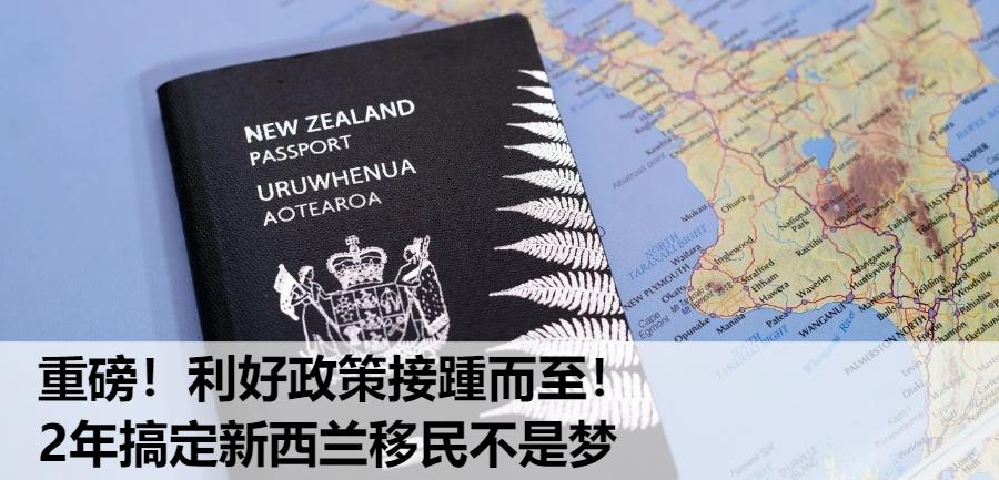 新西兰教育部重磅新规!NCEA学生入读大学更容易了!
