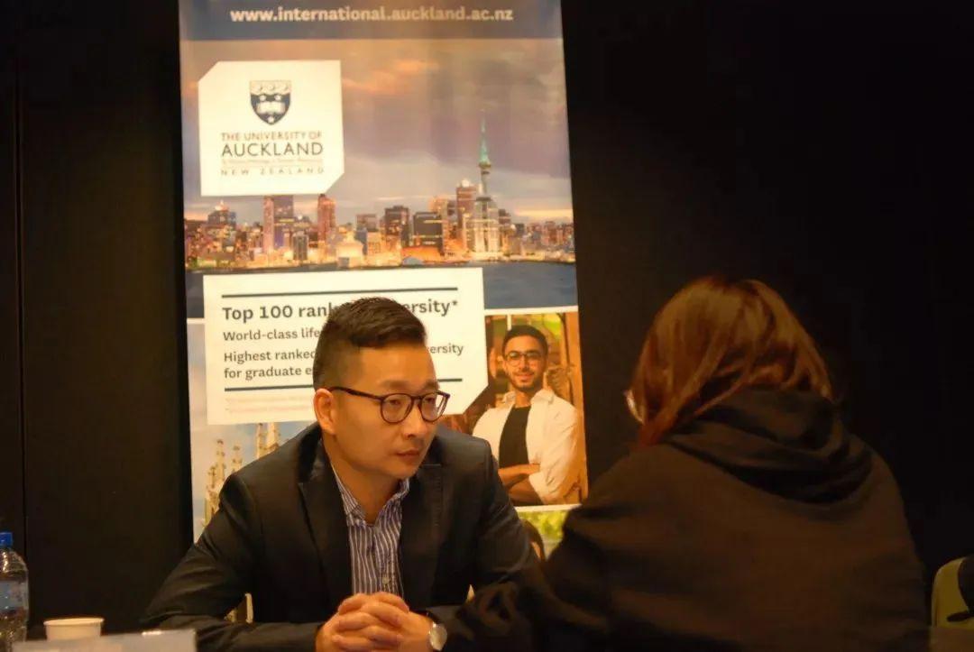 新西兰最大规模教育展暨签证移民咨询会即将震撼开幕!