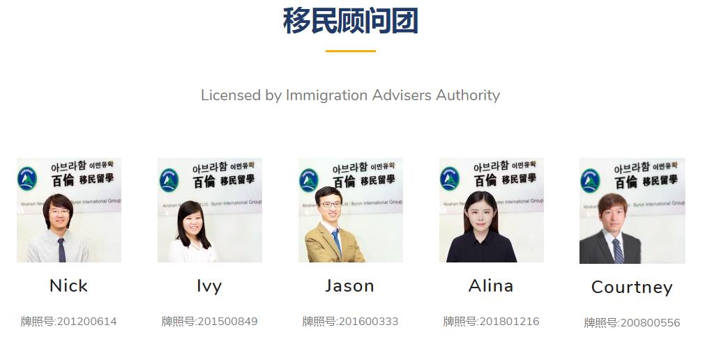 这些工作到居民签证政策变更今天起实施!