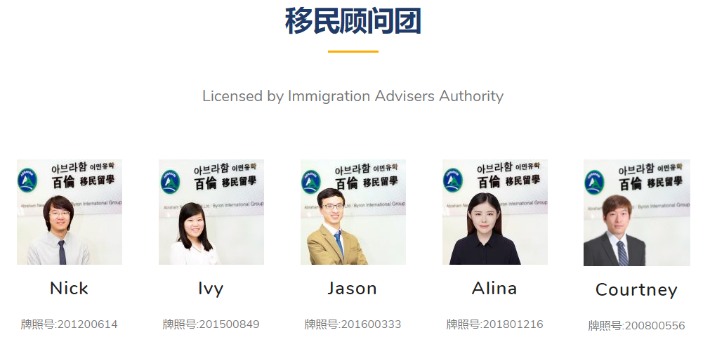 【快讯】访问签证也能上学半年了,且部分学生享有本地生待遇