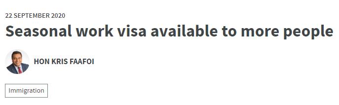 【快讯】政府设立新SSE工签,小范围扩大可入境人员类别