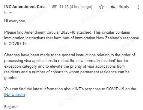 【快讯】签证审理优先级悄然变更,这些签证审的更快了