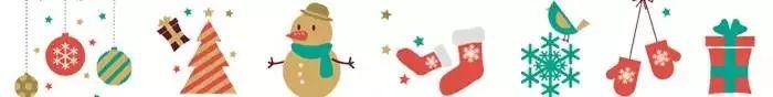 升学做早鸟!组团来领假期欢乐嘉年华大礼包啦!