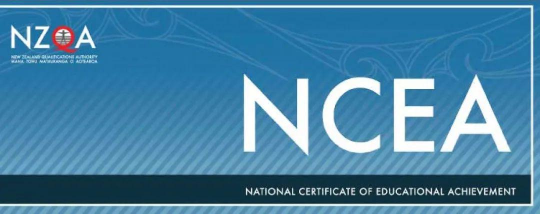 NCEA出分朋友圈一片哀嚎,7种方法助你进大学