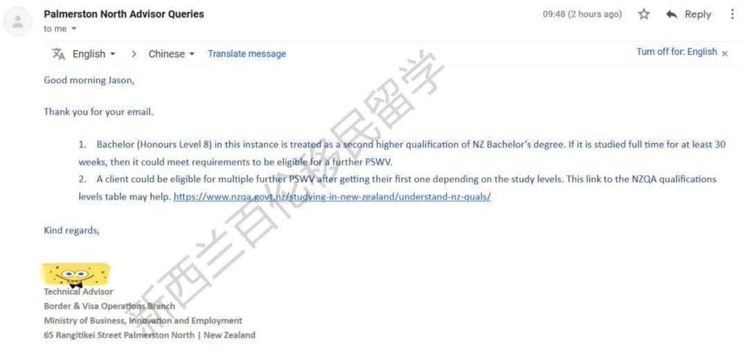新西兰工签不为人知的Bug,移民局官方确认
