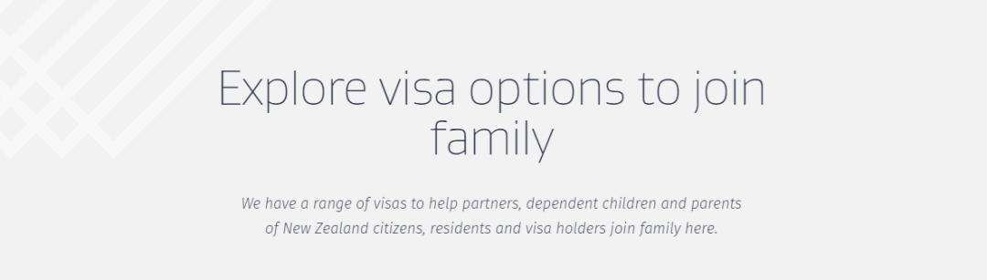 如何实现全家移民新西兰?