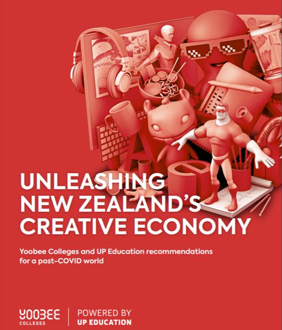 一份创意产业白皮书横空出世,对学生和家长们有什么启示?