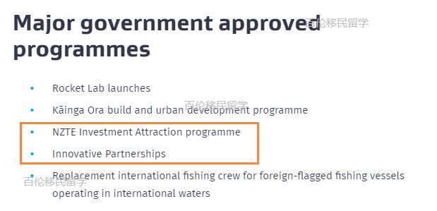 边境不开?新西兰政府专为富豪敞开国门