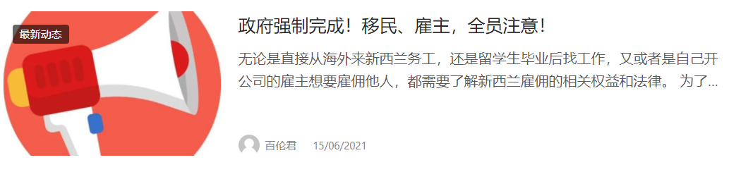 【新政】新开放工签今日起实施,保护移民还是鱼死网破?