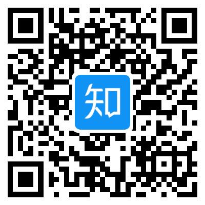 【视频】豁免入境中国留学生实录及经验分享