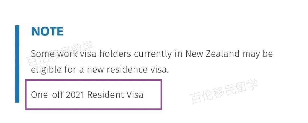 """新西兰移民""""大赦""""?Soon部长又回应了"""