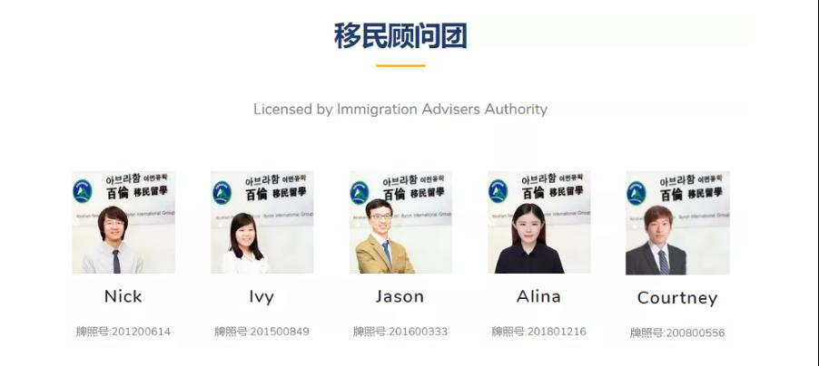 新西兰移民大赦!16万人直接获得居民身份!